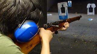 実弾射撃 有坂 九九式短小銃 (Arisaka Type 99 Rifle)