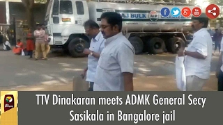TTV Dinakaran meets ADMK General Secy Sasikala in Bangalore jail