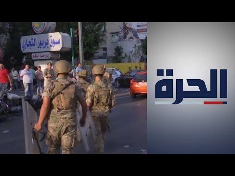 تحذير في الأمم المتحدة من خروج الوضع في لبنان عن السيطرة  - نشر قبل 21 ساعة