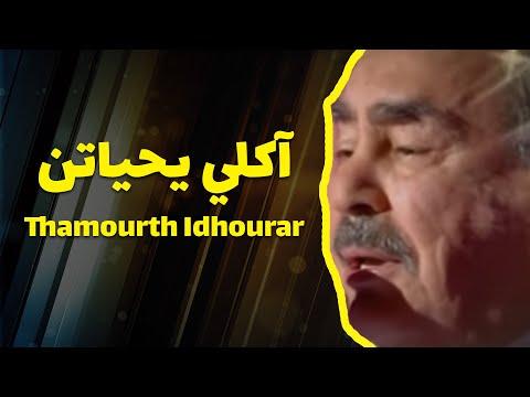 Akli Yahyaten - Thamourth Idhourar (live)