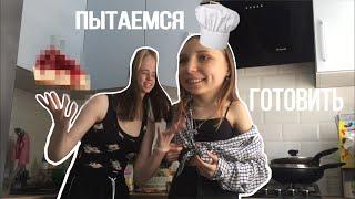 Пытаемся готовить на протяжении нескольких минут/рукожопы готовят чизкейк