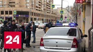 Причиной убийства на Новослободской улице был дорожный конфликт - Россия 24