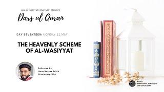Daily Dars ul Quran #17: The Heavenly Scheme of Al-Wasiyyat #Ramadan2020