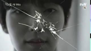 (fan edit) 악의 꽃 Flower of Evil - Lee Joon Gi x Moon Chae Won