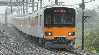 【祝!東武東上線 50000系 51003F 1年3か月ぶり運用復帰!】11004Fは依然としてクハ11004のみ1両別留置、おまけ映像 東京メトロ7000系(小窓ドア車) Fライナー運用