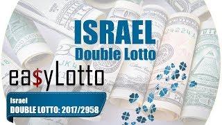 Israel Double Lotto 18 Nov 2017