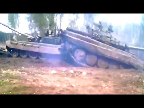 Танк наехал на танк