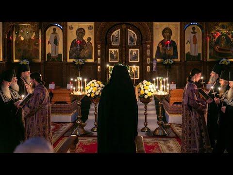 Видео: Великий покаянный канон прп. Андрея Критского ч.4 5.3.20 г.