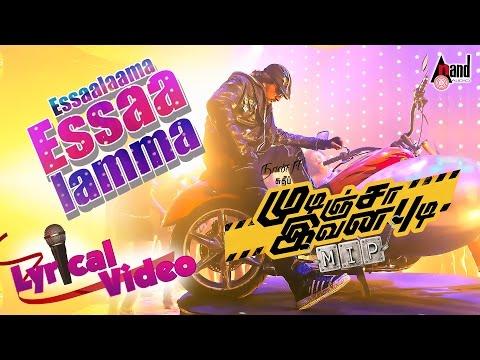 mudinja-ivana-pudi-tamil-movie-2016-|-essalaama-lyrical-video-|-kiccha-sudeep,-nithya-menen