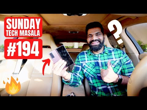 #194 Sunday Tech Masala – iPhone 12, Folding Phones, Exclusive Videos…#BoloGuruji🔥🔥🔥