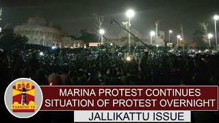 Marina Jallikattu protest continues for day 4, situation of protest overnight in Marina