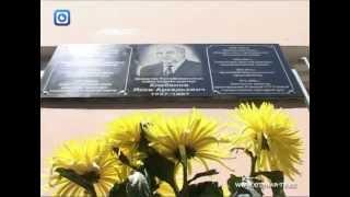 В Шымкенте открыта мемориальная доска Якову Клебанову