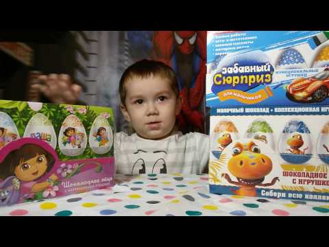 Шоколадное яйцо:Даша путешественница, Поезд Динозавра, Забавный сюрприз
