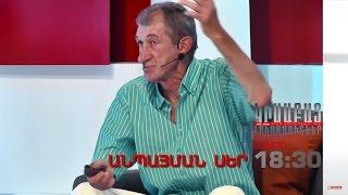 Kisabac Lusamutner anons 03 11 16 Anpayman Ser