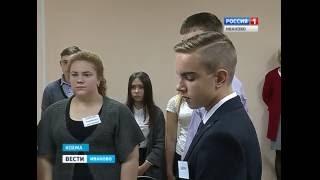 Правовой урок для школьников СЮЖЕТ от 2.09.16