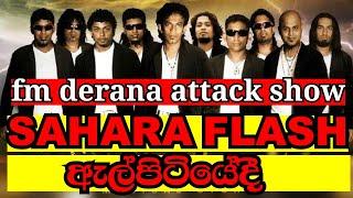 fm-derana-attack-show-elpitiya-2019