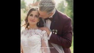 Свадебный фотограф в Минске, Витебске