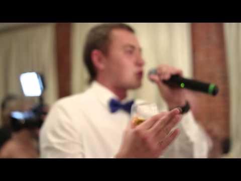 Поздравление от друга детства на свадьбе - Видео приколы смотреть