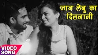NEW BHOJPURI SAD SONG - Tu Jaan Lebu Ka Ho - Zahar Ke Goli - Dhananjay Jhankar - Bhojpuri Sad Songs