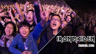 Iron Maiden - Shanghai
