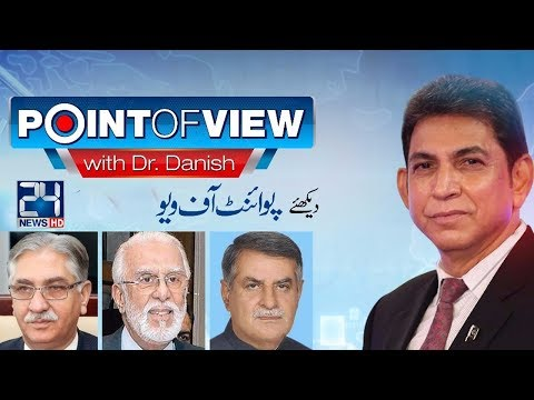 Disqualified Nawaz Sharif as party head | Point of View | 7 November 2017 | 24 News HD