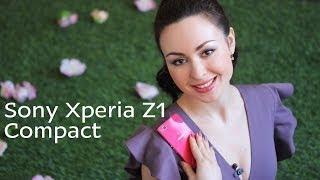 Sony Xperia Z1 Compact - аккуратный и топовый
