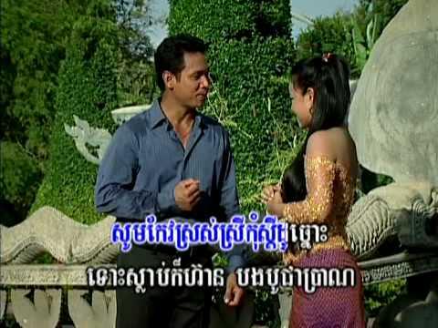 4U DVD 01 - Chin Vanthana + Ouh Rasmey - Cheu Chet Bong Chouss