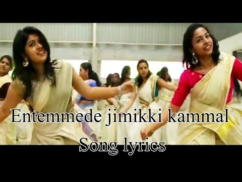 Entammede Jimikki Kammal Song  Lyrics / Velipadinte Pusthakam
