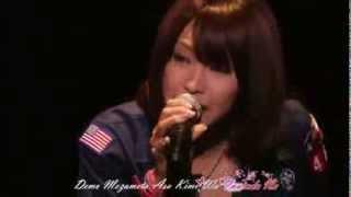 Angel Beats - Ichiban no Takaramono (Romaji)