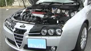 新車ファイル クルマのツボ #060.アルファロメオ アルファ159 2.2JTS...