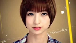 篠田麻里子 日本HP CM「Love PC, Love HP. ENVY14篇(30秒)」 篠田麻里子 検索動画 18