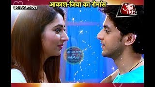 Woh Apna Sa: WHAT! Akash & Jiya FALLING IN LOVE...
