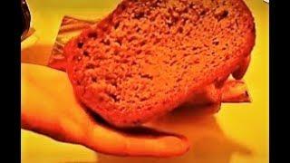 Ржаной хлеб  в хлебопечке KENWOOD/ КЕНВУД.Вкусный рецепт.