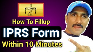 How To Fill up #IPRS Form In Hindi 2021 ? IPRS Ka Form Kaise Baharein | Bollywood Help Center