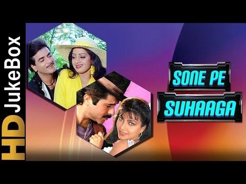 Sone Pe Suhaaga 1988 | Full Video Songs Jukebox | Jeetendra, Anil Kapoor, Sridevi, Kimi Katkar