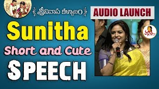 Singer Sunitha Short and Cute Speech at Srinivasa Kalyanam Audio Launch | Nithiin, Raashi Khanna