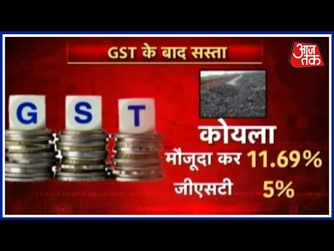 Middle Class To Benefit From GST Rates
