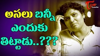 why-bunny-scolded-nandini-reddy-talkomania
