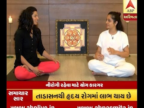 Ahmedabad Yoga