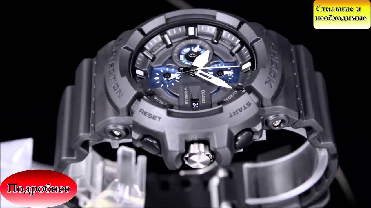 Купите наручные часы casio (касио) g-shock в розничных магазинах alltime или с доставкой по москве и россии. Звоните +7 (800) 200-39-75. Водозащита–200wr. Стекло–минеральное. Габаритные размеры–55x51, 2мм, толщина 16,9мм, вес 70г. Casio g-9000-1v. 8 090 a. Купить; отложить.