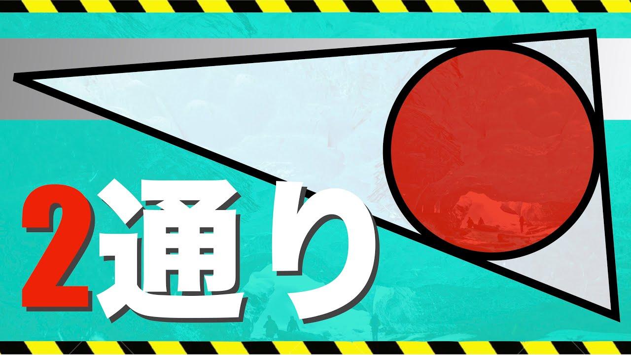 【中3数学】桐光学園高校|三平方の定理|高校入試