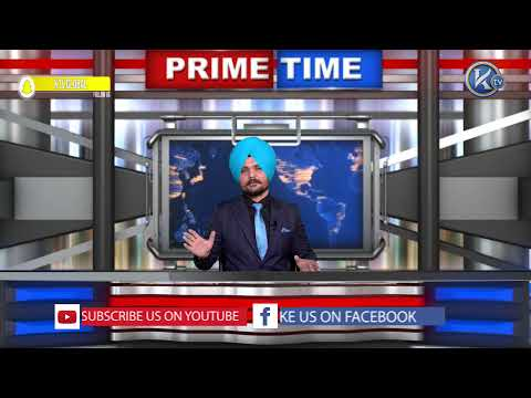Prime Time With V P Singh Gill