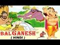 Bal Ganesh - Animated Hindi Story For Kids video