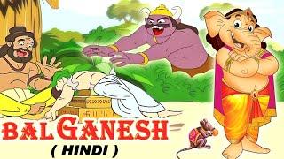 Bal Ganesh - बाल गणेश - Animated Hindi Story For Kids