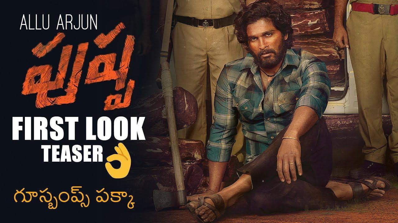 Download Allu Arjun's Pushpa Movie First Look Teaser | Sukumar | Mythri Movie Makers | News Buzz