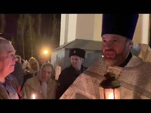 Благодатный огонь в Невинномысске 2019