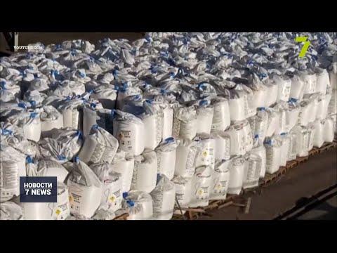 Новости 7 канал Одесса: Порт «Южный» хранит прямо на причалах 10 тысяч тонн селитры