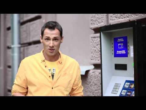 Партнёрские банкоматы
