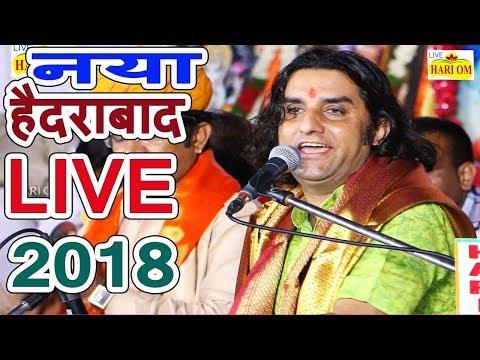 प्रकाश माली न्यू भजन 2018 - Prakash Mali मीराबाई छोड़ो साधुडा l राजस्थानी वैष्णव समाज Live वीडियो