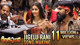 rangasthalam songs videos